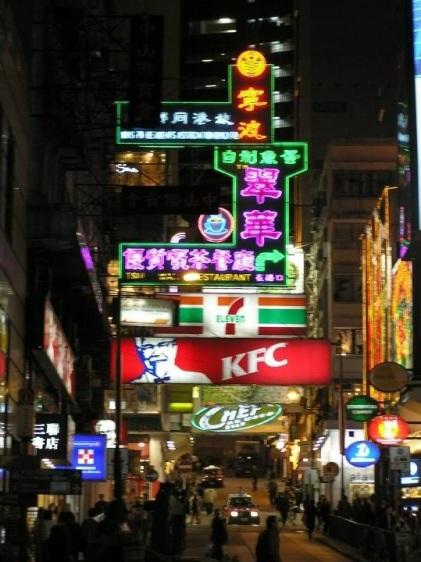 Hong Kong, 2005